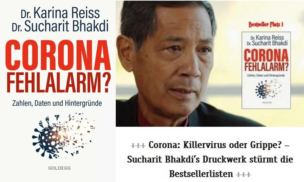 Corona-Theater